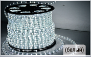 Дюралайт 2-wires round LED Rope light white