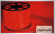 Дюралайт 3-wires round LED Rope light red